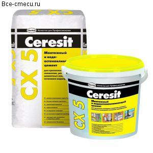 Ceresit CX 5. Монтажный и водоостанавливающий цемент. (ведро 2 кг) 4269